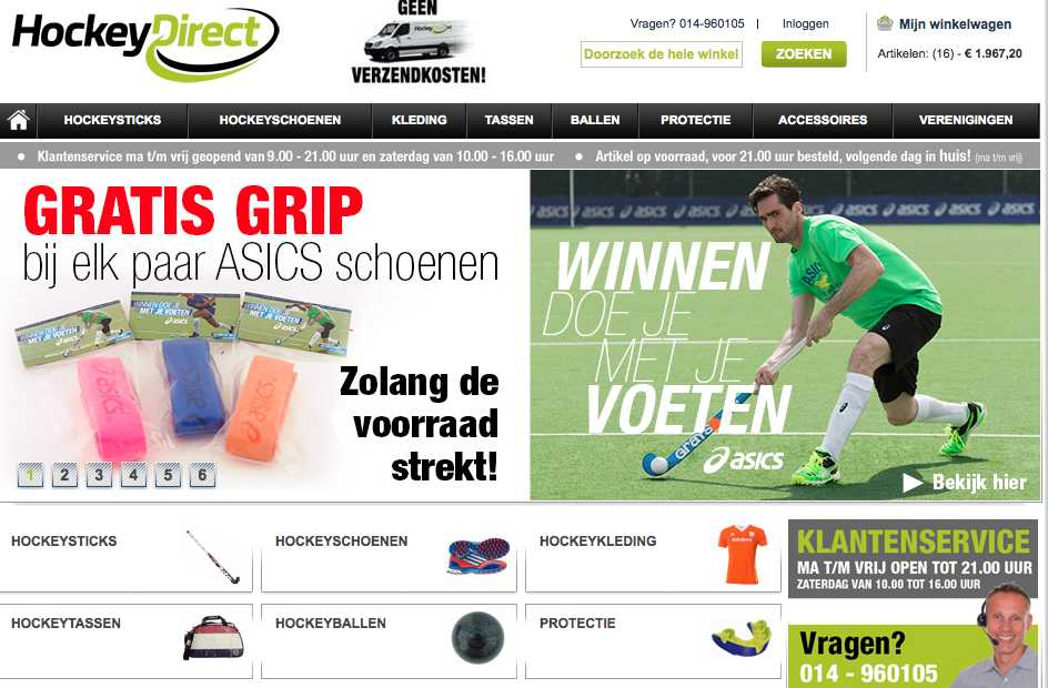 Screenshot HockeyDirect