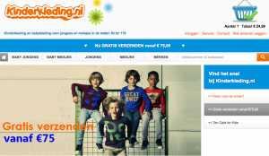 Kinderkleding.nl webshop