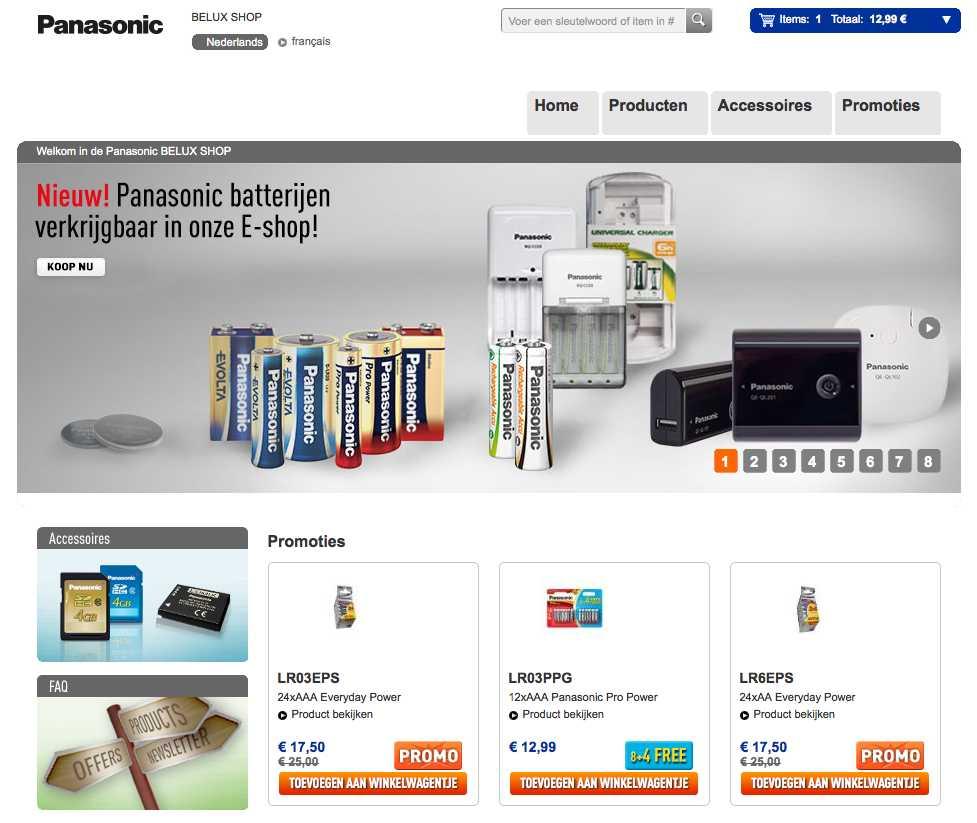 Panasonic coupon code