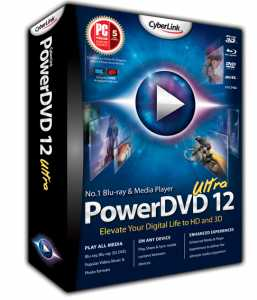 Cyberlink PowerDVD coupon code